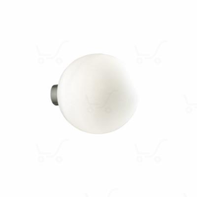 Ideal Lux - Mapa - Mapa AP1 D30- Wandlampe - Weiß - LS-IL-059822