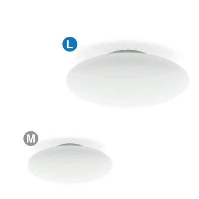 Linea Light - Squash LED Lampensammlung