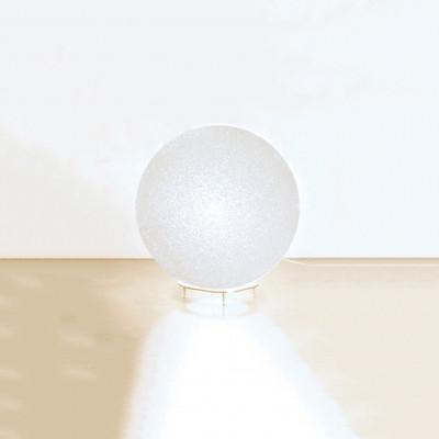 Lumen Center - Iceglobe - Iceglobe 02 TL PT S - Steh- oder Tischlampe - Nickel satiniert - LS-LC-IG02