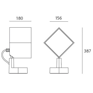 Artemide - Artemide Outdoor - Epulo 18 FA LED - Basic spotlight
