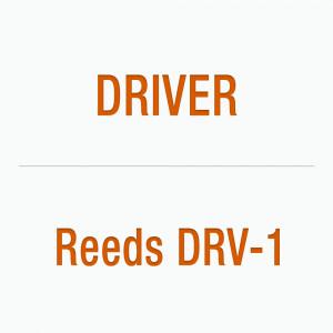 Artemide - Artemide Outdoor - Reeds DRV-1 - Driver 25W 24V DC