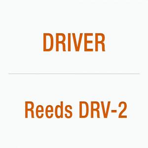 Artemide - Artemide Outdoor - Reeds DRV-2 - Driver 60W 24V DC