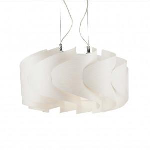 Artempo - Ellix - Ellix SP - Modern pendant lamp