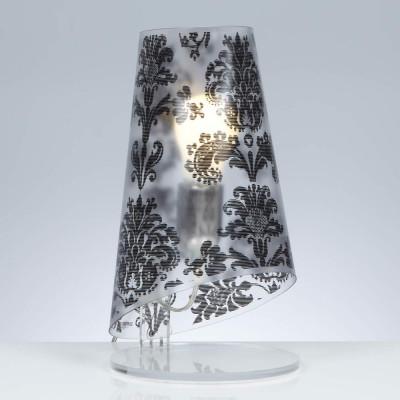 Emporium - Babette - Babette mini - Bedside lamp - Black - LS-EM-CL430-05