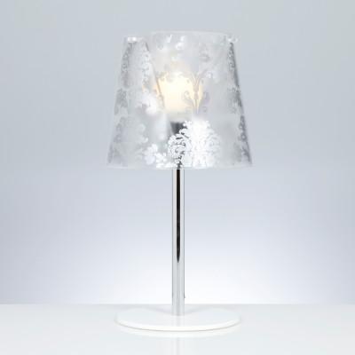 Emporium - Babette - Babette table - Table lamp - Silver - LS-EM-CL431-33
