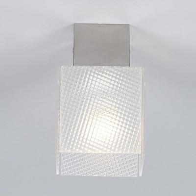 Emporium - Didodado - Didodado spot - Ceiling lamp - Spectrall texture - LS-EM-CL445-88