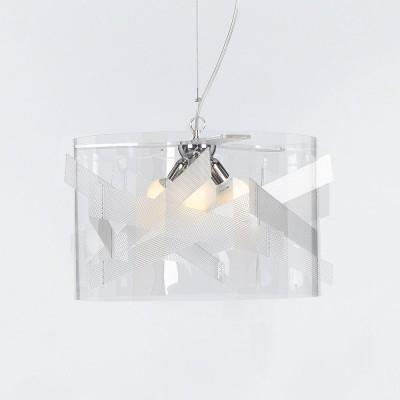 Emporium - Kartika - Bibang maxi - Pendant lamp - Spectrall texture - LS-EM-CL528-88