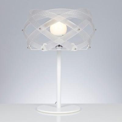 Emporium - Nuclea - Nuclea table - Table lamp - Spectrall texture - LS-EM-CL490-88