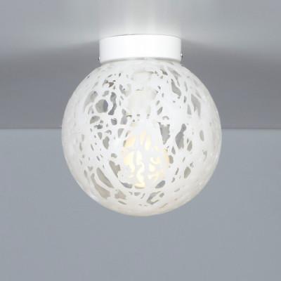 Emporium - Reload - Reload up - Ceiling lamp - White - LS-EM-CL407-10
