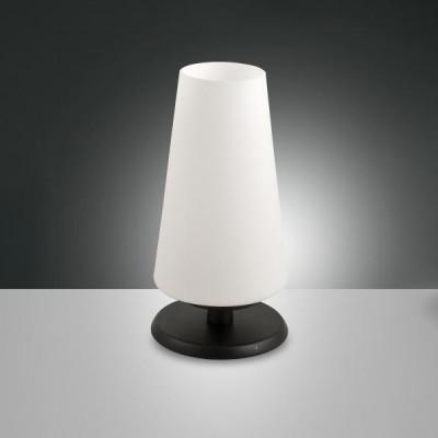 Fabas Luce Milady Tl Design Bedside Lamp Light Shopping