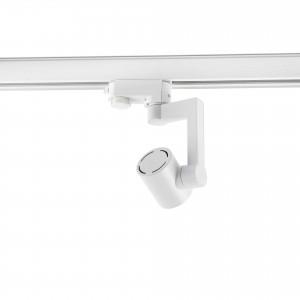 Faro - Indoor - Link - Ram FA TR - Projector on ceiling track