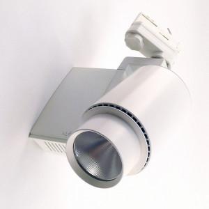 i-LèD - Outlet - Ceiling lamp BLUSTER 2 1LED 28WATT TRIFASE