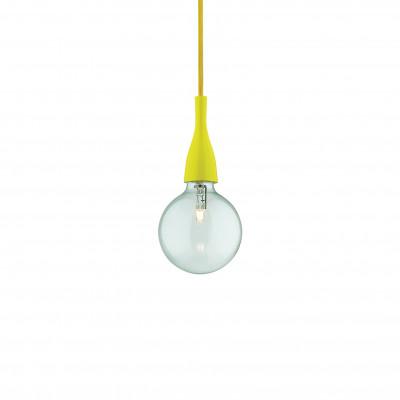 Ideal Lux - Bulb - MINIMAL SP1 - Pendant lamp - Yellow - LS-IL-063621