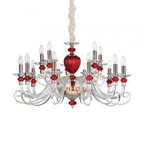 Ideal Lux - Chandelier - Baronet SP15 - Pendant lamp