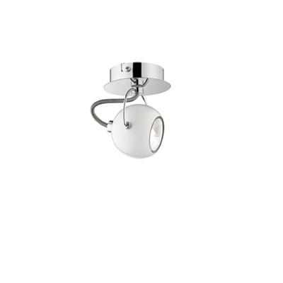 Ideal Lux - Direction - LUNARE AP1 - Applique - White - LS-IL-077888