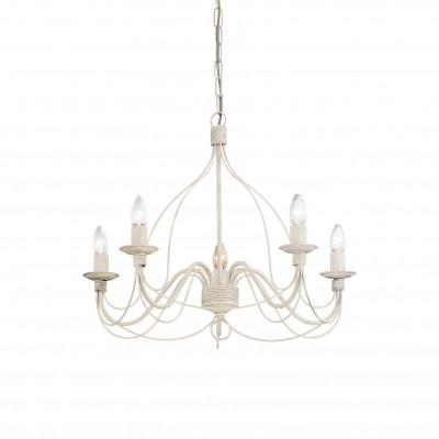 Ideal Lux - Middle Ages - CORTE SP5 - Pendant lamp - Antique white - LS-IL-005881
