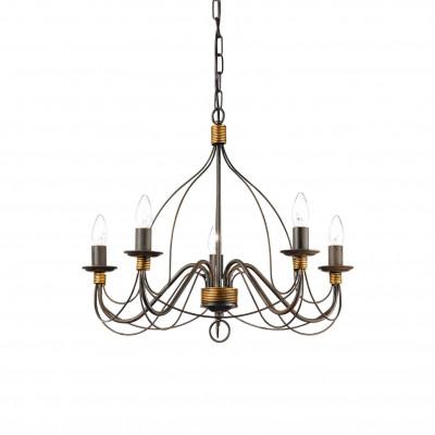 Ideal Lux - Middle Ages - CORTE SP5 - Pendant lamp - Rust - LS-IL-057187