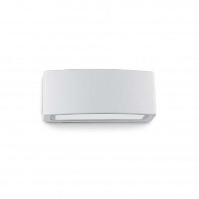 Ideal Lux - Minimal - ANDROMEDA AP1 - Applique - Grey - LS-IL-158822