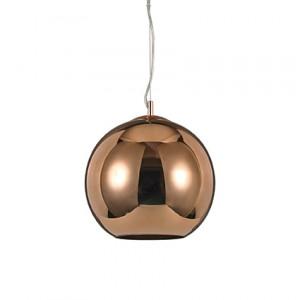 Ideal Lux - Sfera - Nemo SP1 D30 - Pendant lamp - Copper - LS-IL-111902