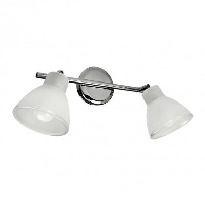 Linea Light - Campana - Campana - Adjustable wall lamp with two lights - Chrome - LS-LL-4402