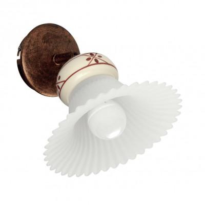Linea Light - Mami - Mami wall light fitting - Rust - LS-LL-2641