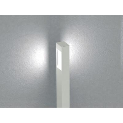 Traddel - Garden lighting peg - Stalk S - Bi emission lighting pole - Aluminium grey - LS-LL-56975