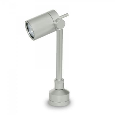 Traddel - Garden lighting peg - Vision 2 - Adjustable lighting floor pole - Aluminium grey - LS-LL-51395