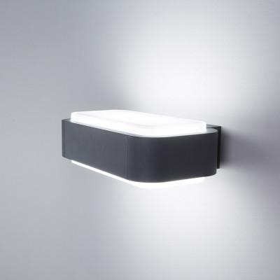 Faro - Outdoor - Alpas - Sticker AP LED - Applique LED pour l'extérieur
