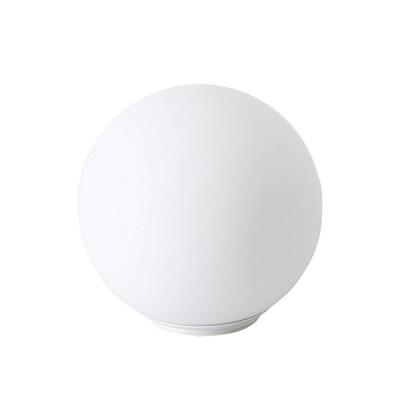 Artemide - Dioscuri - Dioscuri TL 25 M - Lampada da tavolo sferica M - Bianco - LS-AR-0146010A