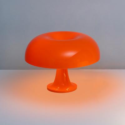 Artemide Nessino Lampada Da Tavolo Di Design Light Shopping