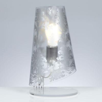 Emporium - Babette - Babette mini - Lampada da comodino - Argento - LS-EM-CL430-33