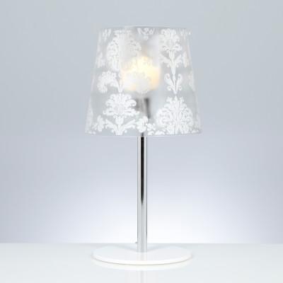 Emporium - Babette - Babette table - Lampada da tavolo - Bianco - LS-EM-CL431-10