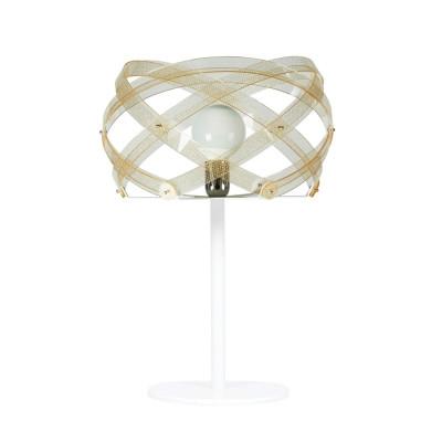 Emporium - Nuclea - Nuclea table - Lampada da tavolo - Texture Gold - LS-EM-CL491-58
