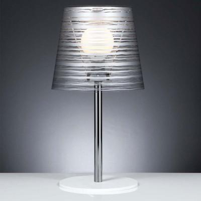 Emporium - Pixi - Pixi table - Lampada da tavolo - Argento - LS-EM-CL419-33