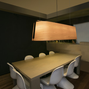 Faro - Indoor - Modern lights - Stood-5x SP - Lampadario effetto legno a 5 luci
