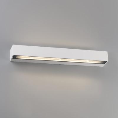 Faro - Outdoor - Sun - Tacos LED AP - Applique minimal da esterno rettangolare - Bianco - LS-FR-71063 - Bianco caldo - 3000 K - Diffusa