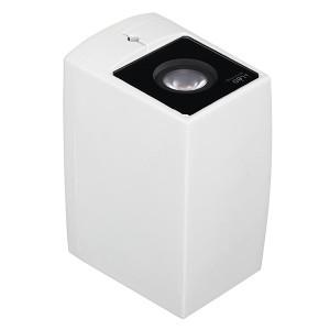 i-LèD - Wall - Vedette - Lampada a parete Vedette-Q Single emission - 180-300 V - powerLED 8 W 630 mA