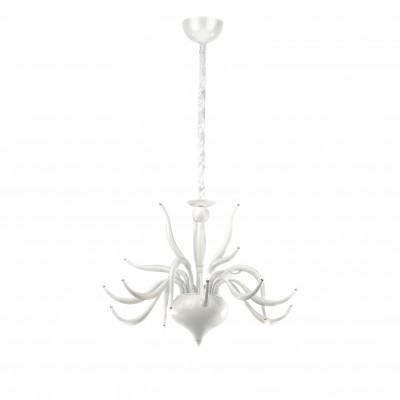 Ideal Lux - Art - ELYSEE SP18 - Lampada a sospensione - Bianco - LS-IL-058986
