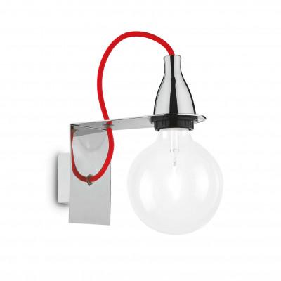 Ideal Lux - Bulb - MINIMAL AP1 - Lampada da parete - Cromo - LS-IL-045207