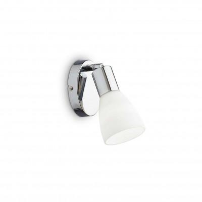 Ideal Lux - Direction - SNAKE AP1 - Applique - Bianco - LS-IL-002705