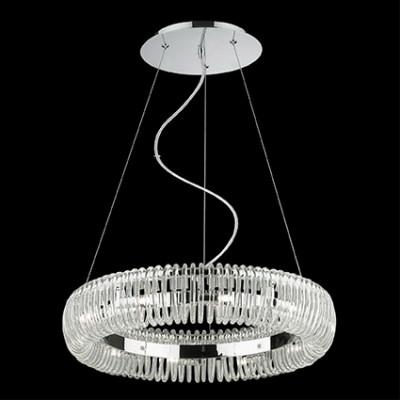 Ideal Lux - Glass - QUASAR SP10 - Lampada a sospensione - Cromo - LS-IL-059570