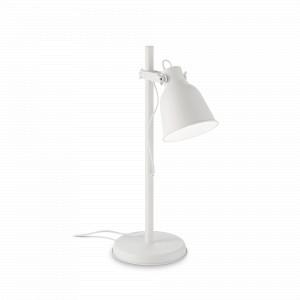 Ideal Lux - Industrial - Maurien TL1 - Lampada da tavolo moderna