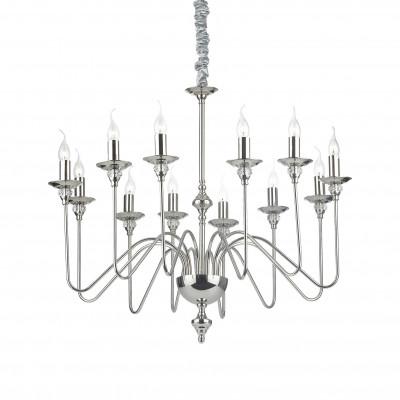Ideal Lux - Middle Ages - ARTU' SP12 - Lampada a sospensione - Cromo - LS-IL-073132