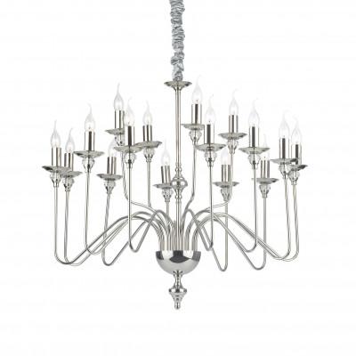 Ideal Lux - Middle Ages - ARTU' SP16 - Lampada a sospensione - Cromo - LS-IL-073149
