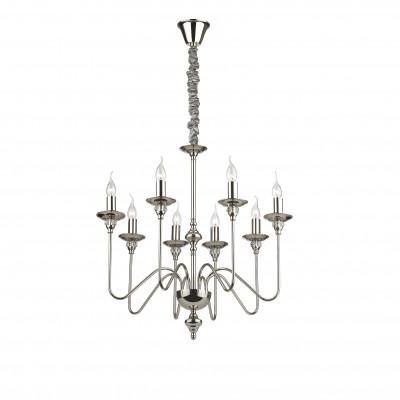 Ideal Lux - Middle Ages - ARTU' SP8 - Lampada a sospensione - Cromo - LS-IL-073156