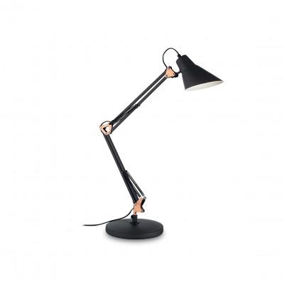 Ideal Lux - Office - SALLY TL1 - Lampada da ufficio - Nero - LS-IL-061160