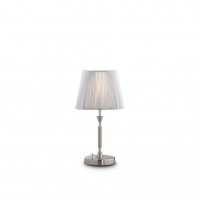 Ideal Lux - Organza - PARIS TL1 SMALL - Lampada da tavolo - Argento - LS-IL-015965
