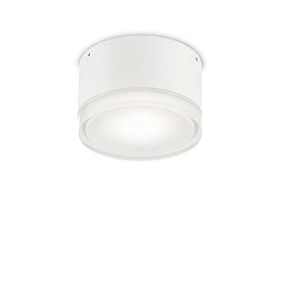Ideal Lux - Outdoor - Urano PL1 Small - Lampada da soffitto - Bianco - LS-IL-168036