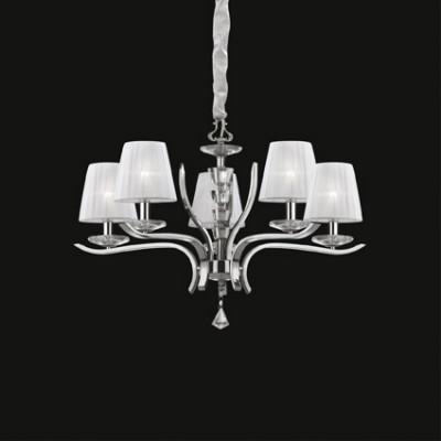 Ideal Lux - Provence - PEGASO SP5 - Lampada a sospensione - Bianco - LS-IL-066448