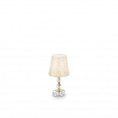 Ideal Lux - Provence - QUEEN TL1 SMALL- Lampada da tavolo - Oro - LS-IL-077734